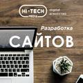 Создание сайтов в Чебоксарах